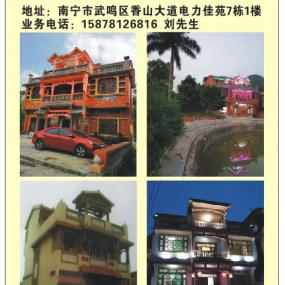 专业设计建造千秋经典别墅